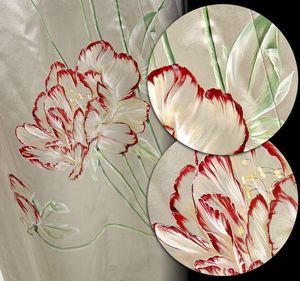 AURORE HETIER -  - Tissu D'ameublement