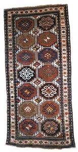 Galerie Girard -  - Tapis Traditionnel