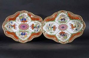 EARLE D VANDEKAR OF KNIGHTSBRIDGE - dishes - Plat De Présentation