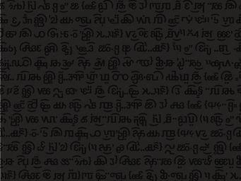 Equipo DRT - divertimento_katmandú pizarra - Papier Peint