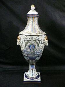 Demeure et Jardin - grande urne bleue - Vase Couvert
