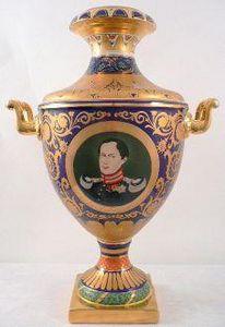 Demeure et Jardin - grand vase d�coratif napol�on - Vase Couvert