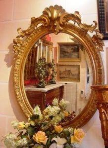 Art & Antiques - miroir ovale à fronton louis xv - Miroir