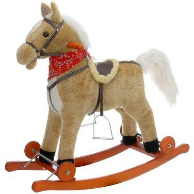 La Chaise Longue - Cheval à bascule-La Chaise Longue