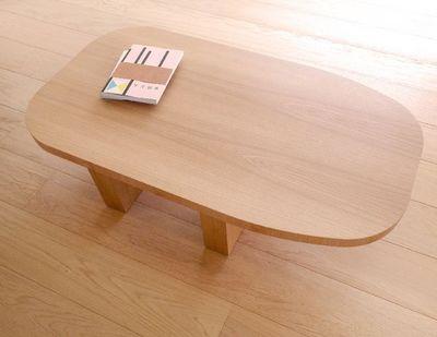 MALHERBE EDITION - Table basse forme originale-MALHERBE EDITION-Geta