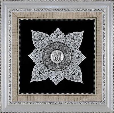 MIRART IÇ VE DIS TIC.LTD.STI - Tableau décoratif-MIRART IÇ VE DIS TIC.LTD.STI