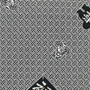 Sopha Diffusion - yukata - Kimono