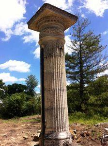 Materiaux Anciens Labrouche Fils -  - Column