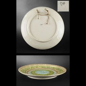 Expertissim - choisy le roi. grand plat rond en faïence - Serving Dish