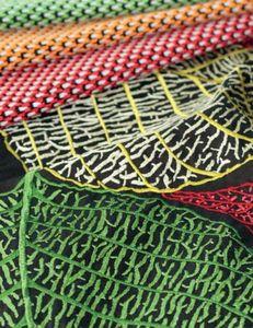 Lorca -  - Upholstery Fabric