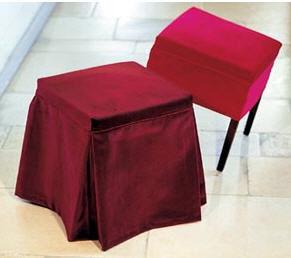Nathalie Requin -  - Floor Cushion