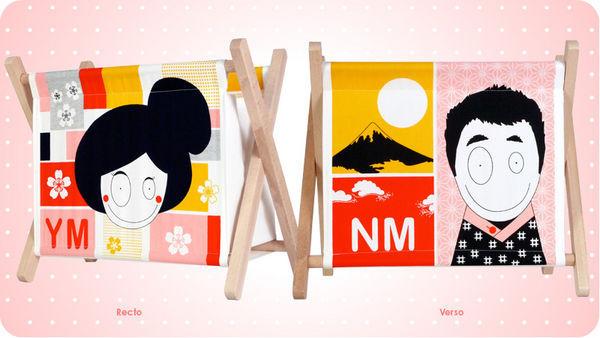 MADAME MO - Magazine rack-MADAME MO-Yoko/Norio