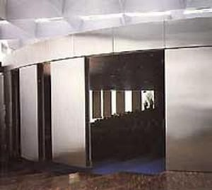 Algaflex Bewegliche Wand