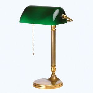 Berliner Messinglampen -  - Banker Lampe