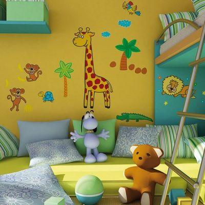D-C-FIX - Kinderklebdekor-D-C-FIX-Giraffe