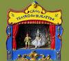 Teatro de títeres