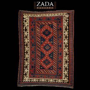 ZADA GALLERY -  - Kazak