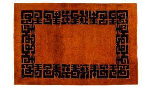 MAISON LELEU - aztèque - Tappeto Moderno